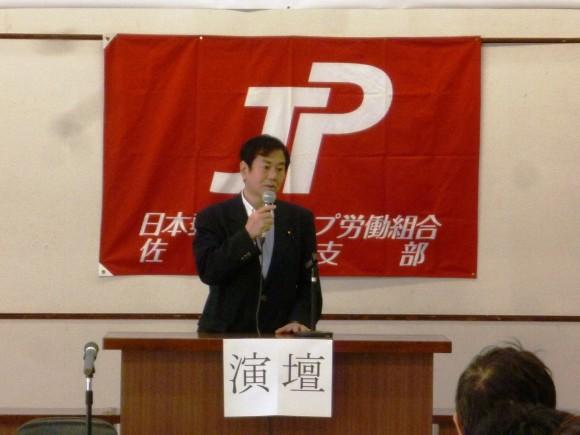 ①JP労組総会での講演