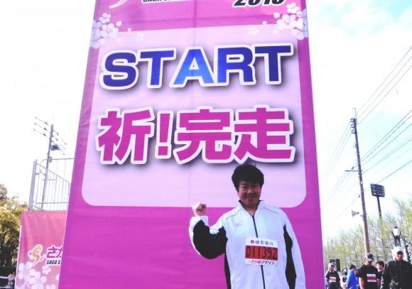 ②桜マラソンより