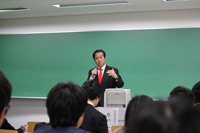 ①日本大学法学部「政治的人材育成について」基調講演