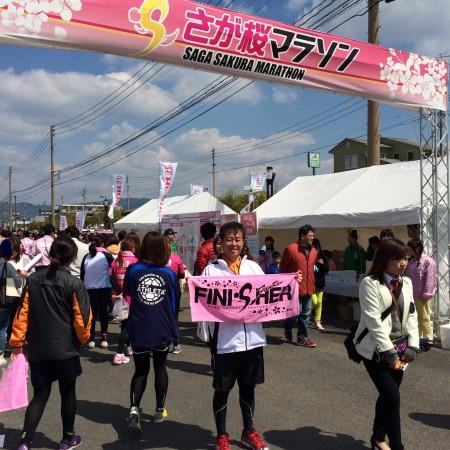 ④さが桜マラソン