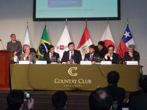 ①地上デジタル放送に関する国際会議